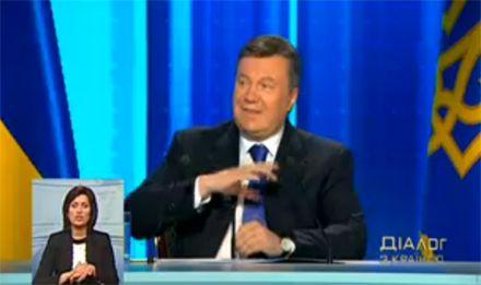 Янукович вважає об'єднання - помилкою