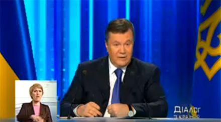 Янукович забрав би камери, щоб нікого не дратувати