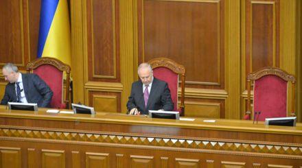 Рибак закрив перше засідання другої сесії/ Фото: Громадянська мережа ОПОРА