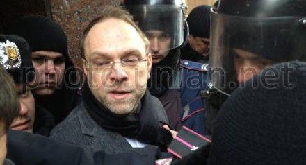 Власенко собирался быть в Европарламенте