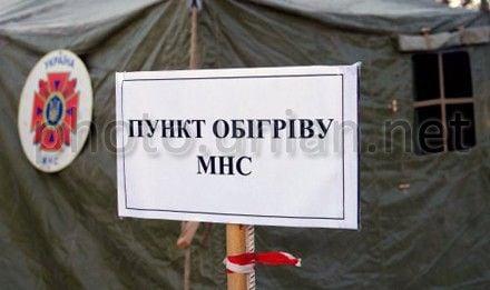 МНС виявилося лідером за довірою серед простих українців