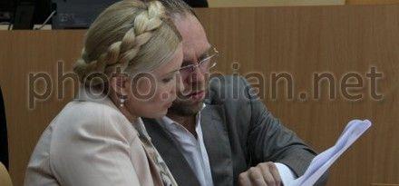 Юлия Тимошенко и Сергей Власенко обсудили позицию