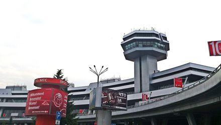 """Аэропорт """"Минск"""" / Фото: AltynAsyr из Википедии"""