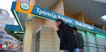 Большинство банков Кипра возобновит работу во вторник / Фото : news.cyprus-property-buyers.com