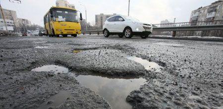 Дороги в Украине наиболее разбиты в центре