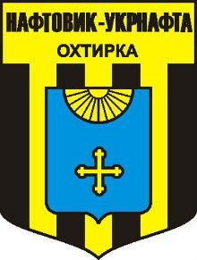 ФК Ахтырка