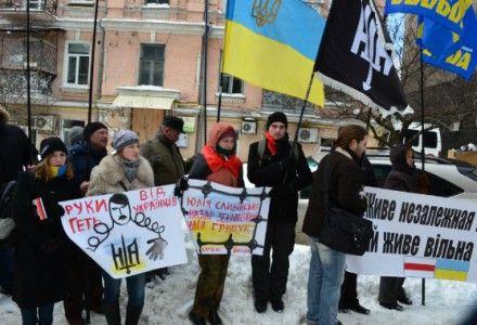 Акция под белорусским посольством / Фото: Национальный альянс