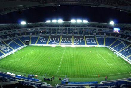 Стадион Черноморец / Фото с официального сайта одесского клуба