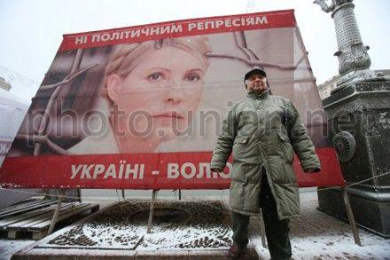 Докладчики ПАСЕ назвали арест Тимошенко произвольным и незаконным