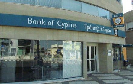 Украина не денонсирует договор с Кипром