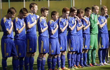 Сборная Украины (U-17) / Фото с сайта ФФУ