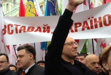 Яценюк говорит, что есть два маршрута движения / Фото с сайта Батькивщины