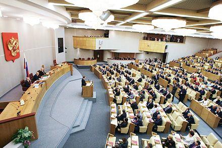В Госдуму законопроект податут в скором времени / Фото: boyko.ru
