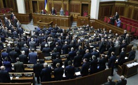Рада согласилась предоставить полномочия Счетной палате
