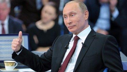 Путин считает, что от росширения ТС всем будет хорошо / Фото : ІТАР-ТАСС