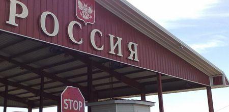 Три четверти мигрантов пользуются правом безвизового въезда в РФ