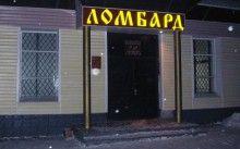 В Нижегородской области полицейские задержали мужчину по подозрению в краже из ломбарда.