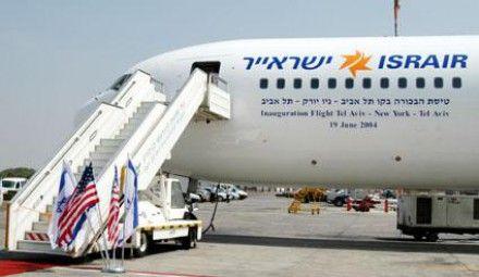 El Al, Arkia и Israir начали всеобщую забастовку / Фото: travelinkuk.com