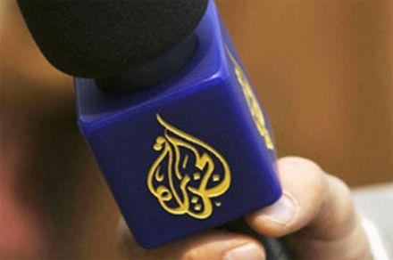 «Аль-Джазира» и еще 9 каналов обвинили в поощрении насилия и сектантства