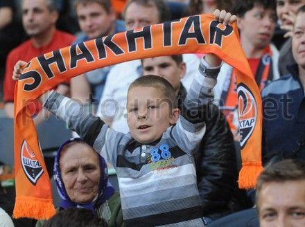 Донецкому коллективу досталась чешская