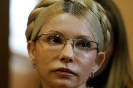 Вопрос Тимошенко близок к решению / Фото: Обозреватель