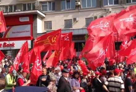 КПУ намерена обжаловать запрет