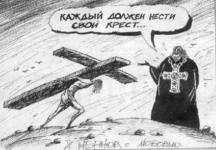 К Тимошенко сегодня приедут немецкие врачи - Цензор.НЕТ 1179
