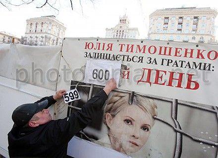 Несмотря на решение ЕСПЧ, Тимошенко по-прежнему находится за решеткой
