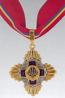 Орден За заслуги 1 степени
