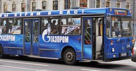 Транспорту переведуть на газ
