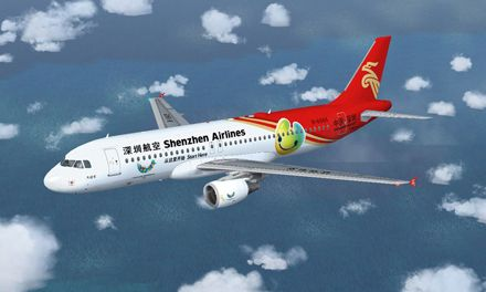 Shenzhen Airlines пришлось проверять аж 3 самолета / Фото: flyawaysimulation.com
