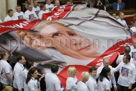 Освобождение Тимошенко лишит оппозицию образа мученицы Юли
