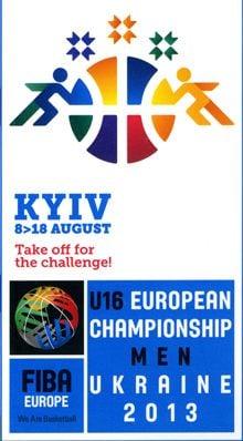 логотип юношеского Евробаскета-2013