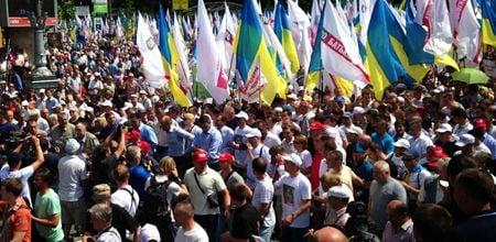 Митинг оппозиции открылся Гимном Украины / Фото: Фейсбук, Александр Аронец