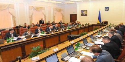Госслужащие составляют около 0,6% населения Украины