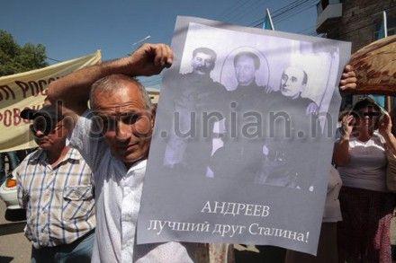 Оппозиция требует отреагировать на заявления Андреева