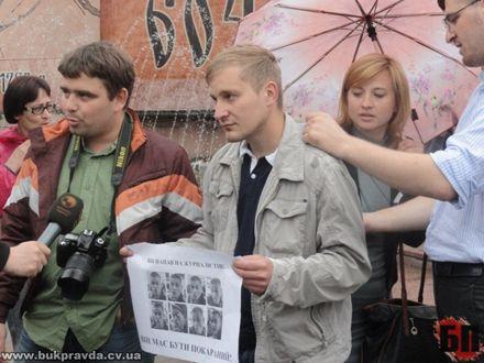 Фото: Буковинська правда