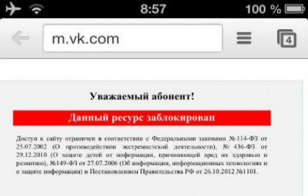 Некоторые провайдеры РФ уже заблокировали доступ в соцсеть