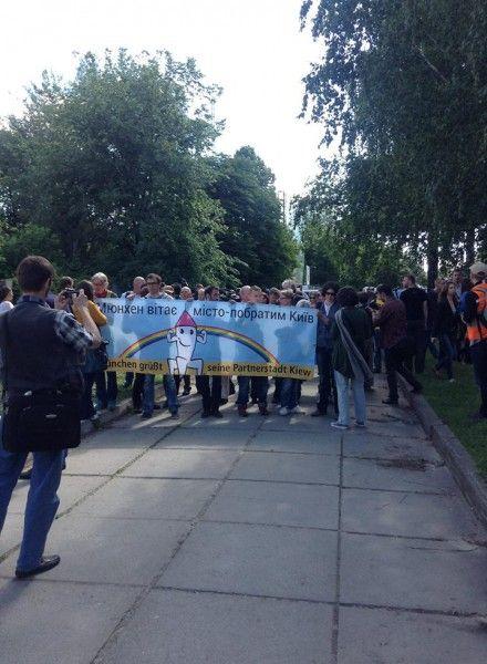 Марш равенства: Гей-парад в Киеве