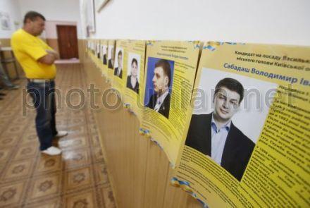 Вибори в Василькові оскаржено