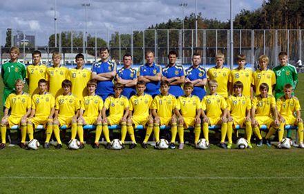 Юношеская сборная U-18 / Фото ФФУ