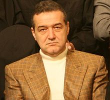 Владелец Стяуа Джиджи Бекали / Фото: Vlad Hogea из Википедии