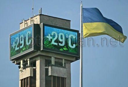 В Киеве - до 29