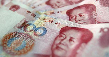 Юань опередил евро с писке самых популярных валют