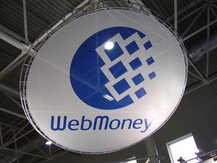 Webmoney выполнила платежи за 10-11 июня / Фото : newsemoney.com