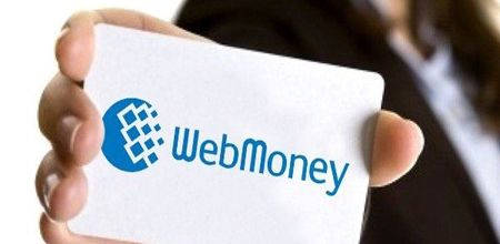 B Webmoney прокомментировали обыски в Киеве
