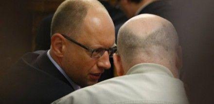 Ее партию контролируют Яценюк и Турчинов - политолог