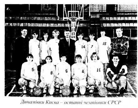 Фото : sport-basketballplay.blogspot.com