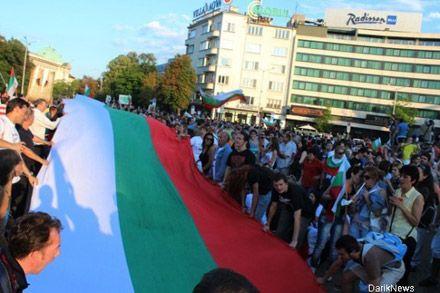 Протесты в Болгарии / Фото: dariknews