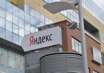 Яндекс приобрел КиноПоиск / Фото : best-shablon.ru